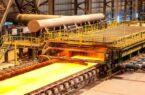 تکمیل زنجیره تولید محصولات فولاد اکسین خوزستان